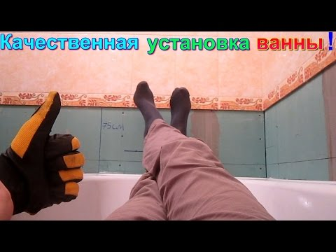 0 - Установка сталевої ванни