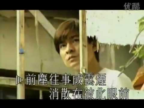 Andy Lau 刘德华  吻别 Wen Bie