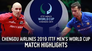 Владимир Самсонов vs Daniel Habesohn | Men's World Cup 2019 (Group)