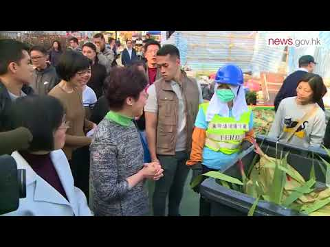 CE inspects LNY fair clean-up (16.2.2018)