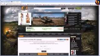 видео Как узнать кпд в World Of Tanks?