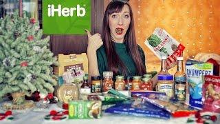 видео Купить Organic People (Органик Пипл) – официальный интернет-магазин 4fresh