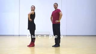 Дробь с перескоком  в Русском танце. Самопляс