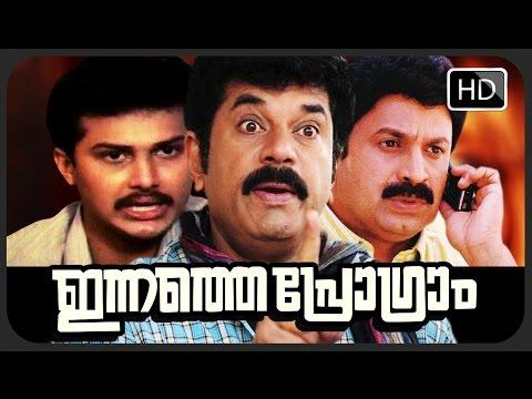 Malayalam Full Movie Innathe Program | Malayalam comedy full movie