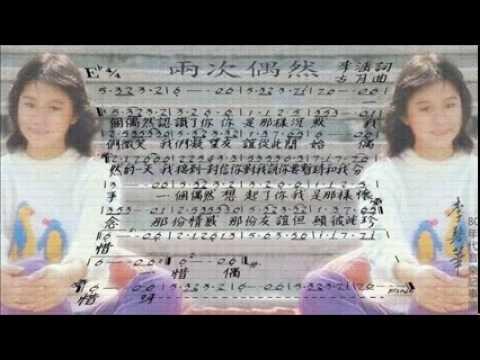 小三子音樂盒 4.~奔放的新生代/朱海玲 | Doovi