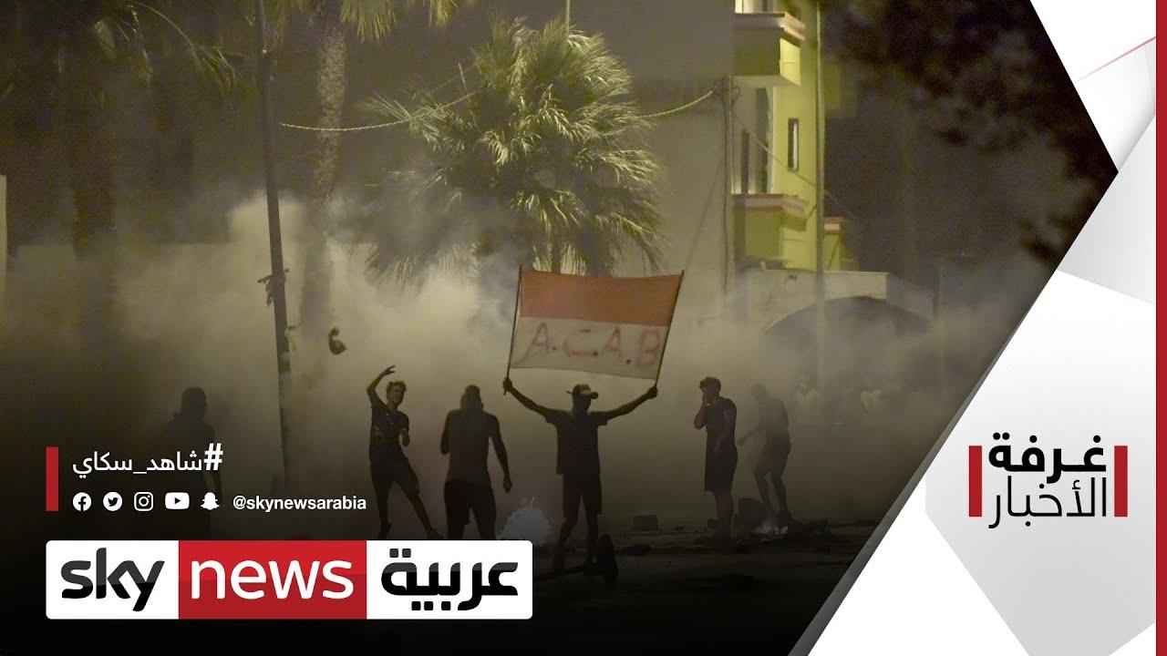الأزمة في تونس.. نقاط خلافية عدّة بين الرئاسات |#غرفة_الأخبار  - نشر قبل 9 ساعة