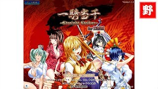 【ARPG】PC「一騎当千 ~Straight Striker~ for DMM」/Ikki Tousen ~Straight Striker~ For DMM【プレイ動画】