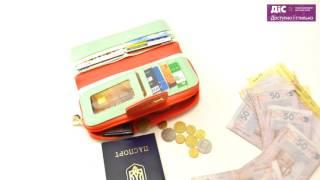 Клатч кошелек Мери (обзор)