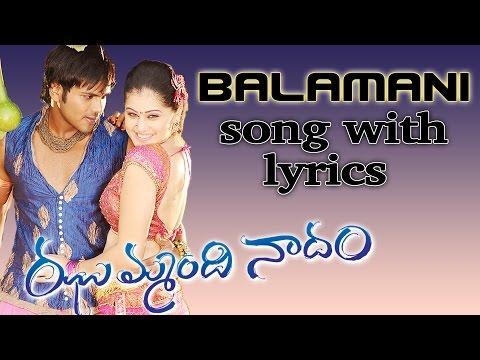 Balamani Song With Lyrics - Jhummandi Naadam Movie Songs - Manoj Manchu, Taapsee Pannu
