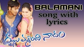 Balamani Song With Lyrics - Jhummandi Naadam Movie Songs - Manoj Manchu, Taapsee Pannu