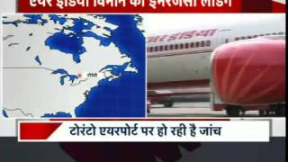 Air India Ke Vimaan Ki Toronto Main Emergency Landing