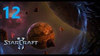 Прохождение Star Craft 2 № 12 Страшная правда (Ветеран)