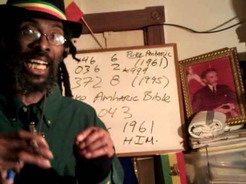 Pt3 HAILE SELASSIE'S AMHARIC BIBLE (Rev. 5:5) & JAH Word ...