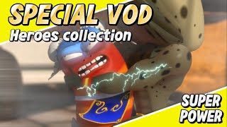 🅻🅰🆁🆅🅰 👉  Special VOD | Heroes | Super Power Larva!! | Larva Official Channel