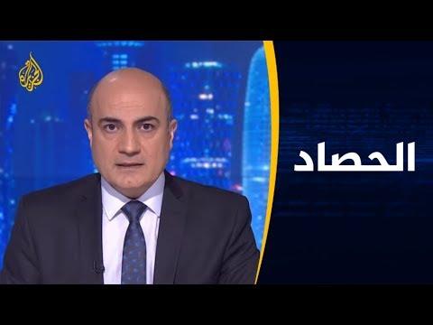 الحصاد - لبنان.. إرهاصات تشكيل الحكومة  - نشر قبل 2 ساعة
