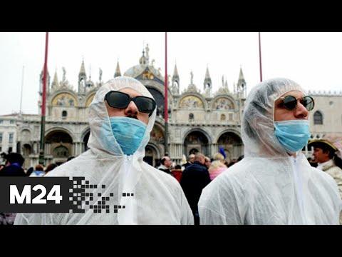 COVID-19 в мире: локальные локдауны в Европе, антирекорд в Италии. Новости Москва 24