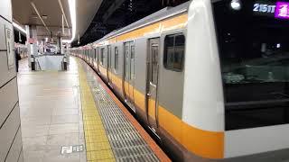 中央線E233系 東京発車