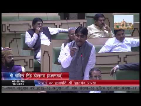 Govind Singh Dotasra in Assembly (Law & Order)-16 March 2015