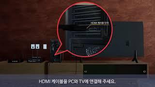 [삼성전자 TV] 2020년 TV HDMI 케이블로 T…