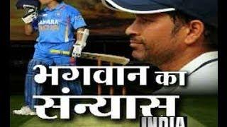 Sachin announces retirement