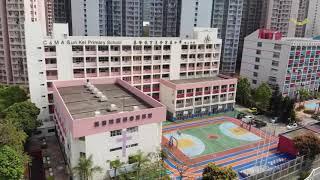 Publication Date: 2021-04-27 | Video Title: 宣基小學航拍校園