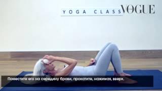 Видео уроки йоги в домашних условиях, часть 3: лицо