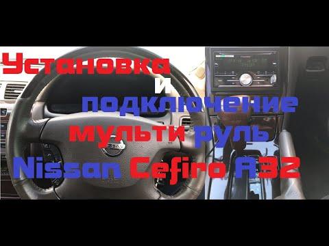 Установка кнопок ду на руль, подключение кнопок к магнитоле