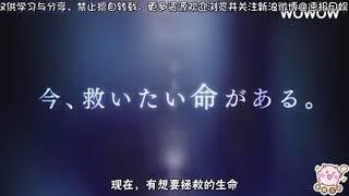 瀧澤秀明首次主演WOWOW电视剧「孤高のメス」《孤高的手術刀》特報中字公開!