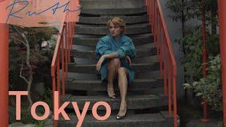 Ruth Koléva - Tokyo