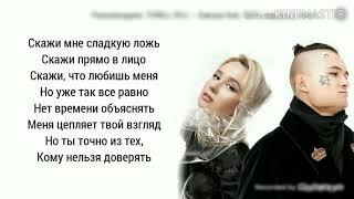 MORGENSHTERN ; feat . Клава Кока (мне пох)- без матов + текст без матов