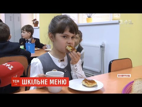 ТСН: Салат табуле, нагетси і бургери: на Вінниччині кардинально змінили шкільне меню