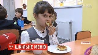 Салат табуле, нагетси і бургери: на Вінниччині кардинально змінили шкільне меню