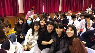 Publication Date: 2018-12-24 | Video Title: 保良局甲子何玉清中學聖誕聯歡暨歌唱比賽 2018-19