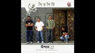 Sundori by Eeshaan
