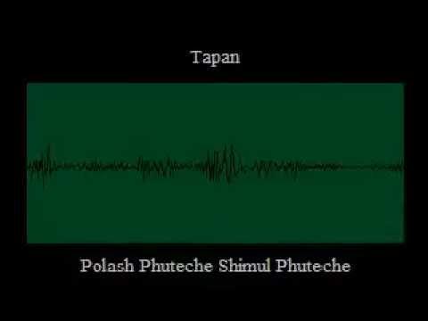 Tapan Chowdhury - Polash Phuteche Shimul Phuteche