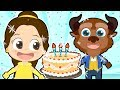 🌟 HAPPY BIRTHDAY 🌟 Beauty and the Beast | Party song | Nursery Rhymes for children