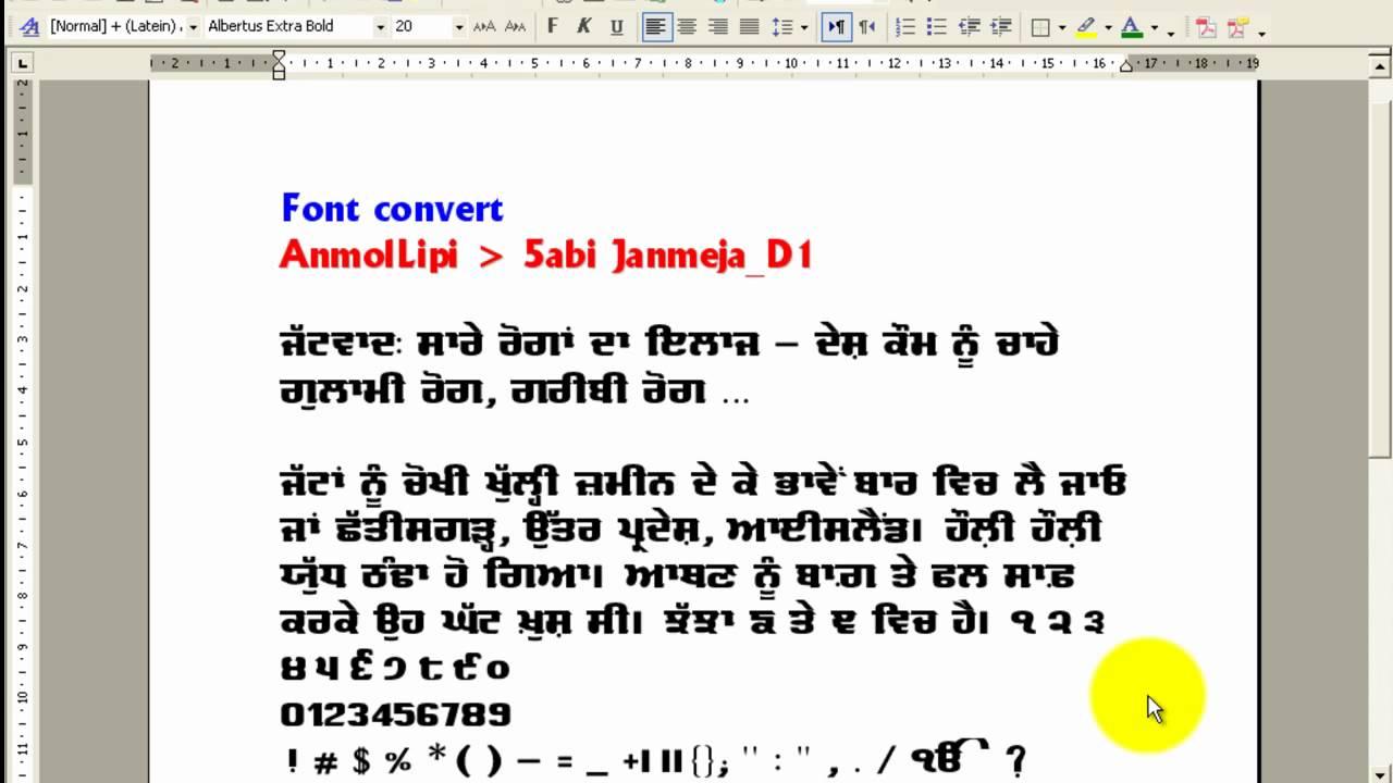 anmol punjabi fonts free download