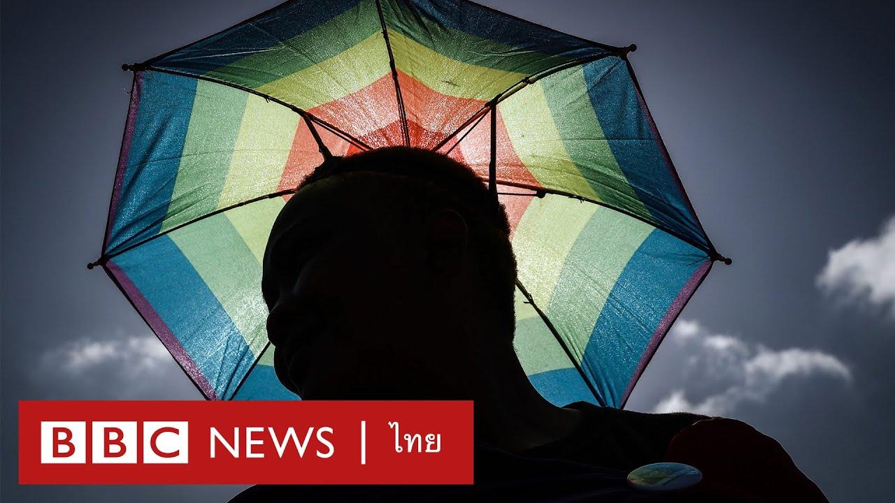 เส้นทางชีวิตที่พลิกผัน จากคิดฆ่าตัวตาย กลับกลายเป็นผู้ต้องขัง และความหวังในฐานะบุรุษ - BBC News ไทย