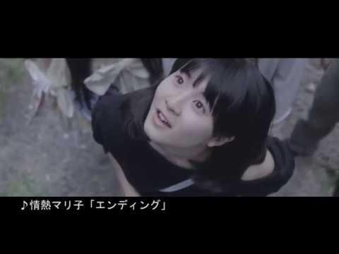 映画『星を捨てて』予告編