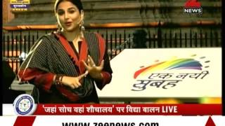 Use solar system to decrease electricity bill and earn money | Aapki News