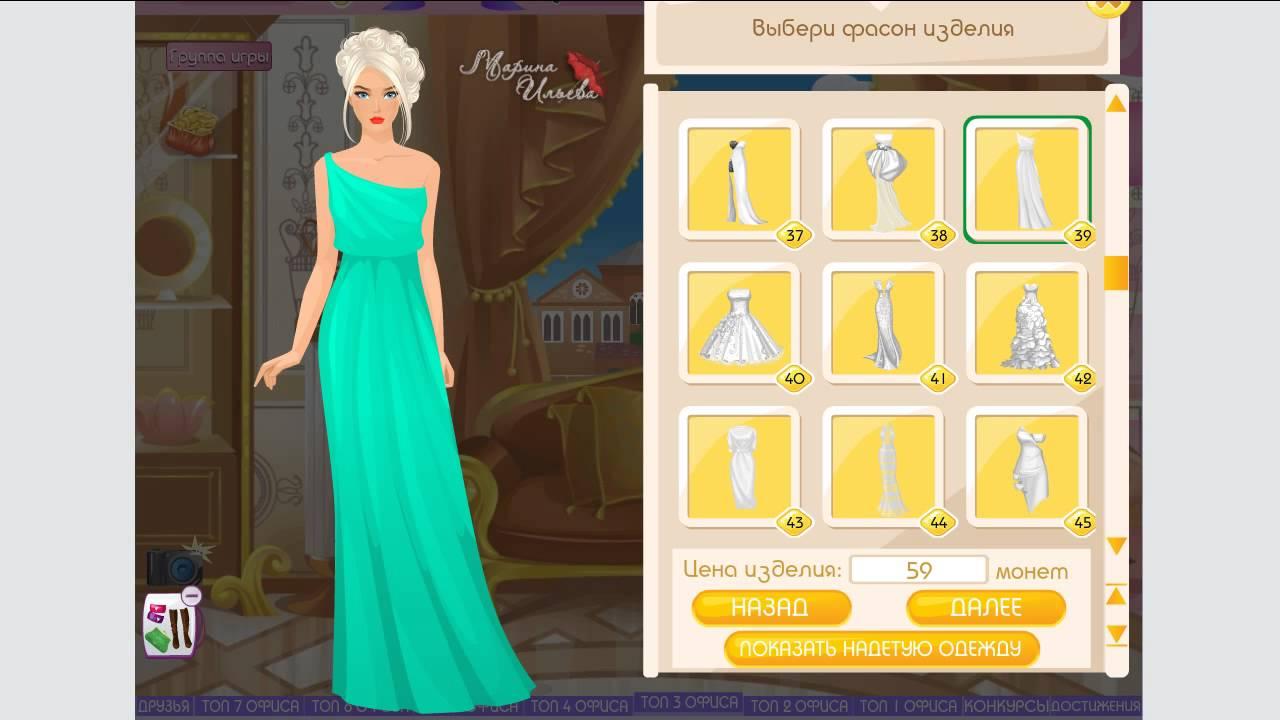 Фасон платья от кутюр