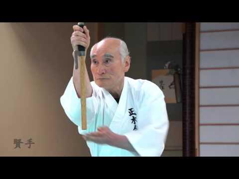江戸町方十手捕縄扱い様 其之二 Jitte Jutsu 十手術 Bujutsu