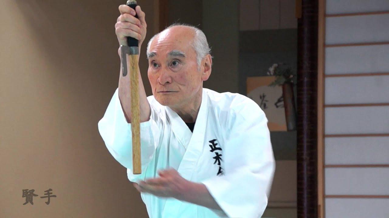 Jitte Jutsu Bujutsu