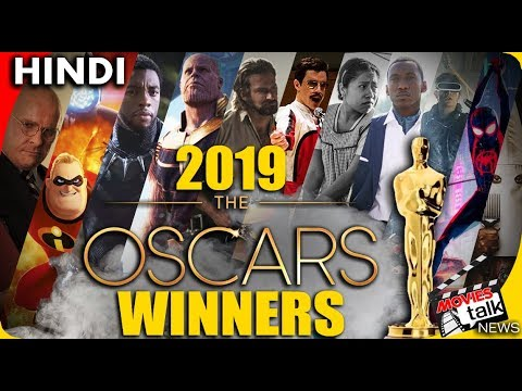 2019 The Oscars Winners & Nominees [Explained In Hindi]