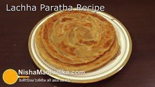 Lachha paratha recipe - How to make lachha paratha