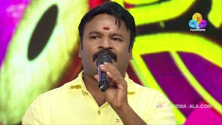 Comedy Utsavam │Flowers│Ep# 17