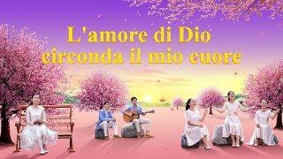 """""""L'amore di Dio circonda il mio cuore"""" Grazie all'amore del Signore - Canto di lode"""