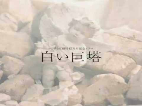 主題歌 アメイジング・グレイス