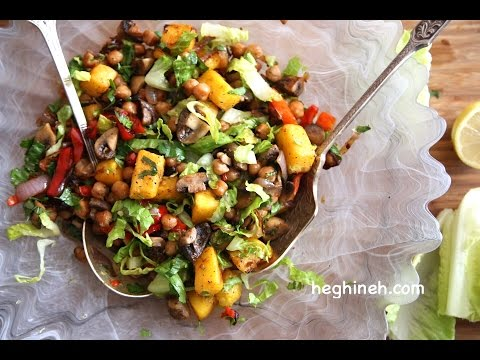 Roasted Pumpkin Salad Recipe Perfect Salad Ideas Heghineh Cooking Show