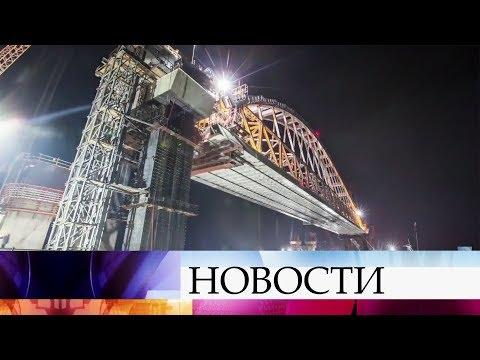 керченский мост работа фото